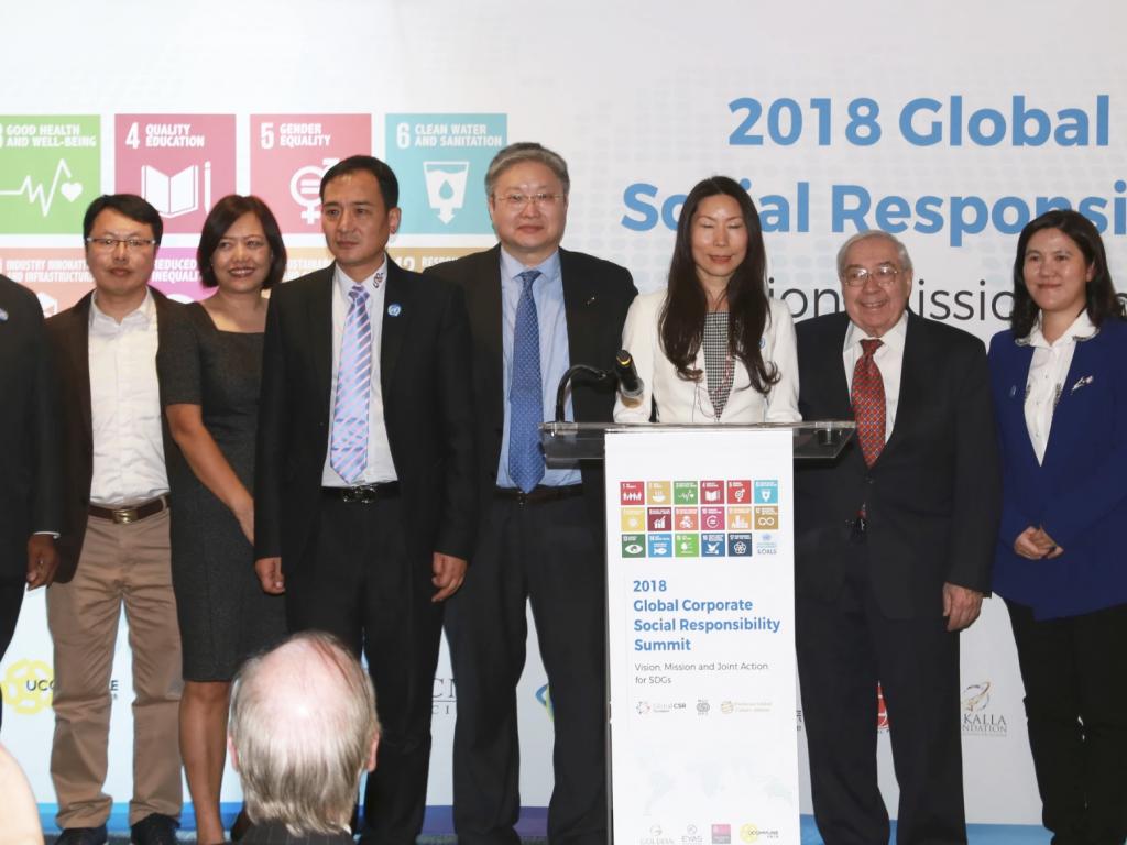 Global Leaders Pledge To Achieve SDGs At The Global CSR Summit Held At U.N.