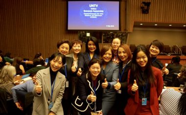 Promoting Women's Empowerment at the CSW