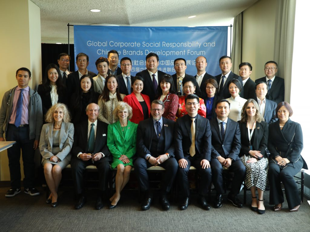 Chinese Brands Emphasize Corporate Responsibility At United Nations