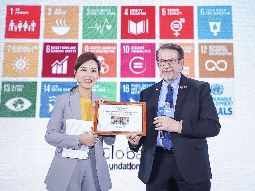 Wu Ting Appointed As Co-Chair Of The Global CSR Foundation's Sustainability Committee