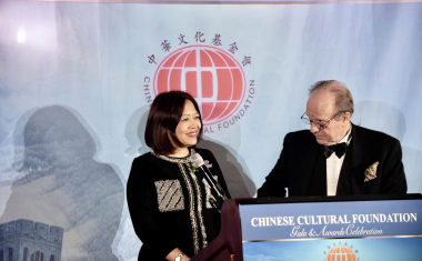 CEO of GCSRF Ms. Jing Zhao Cesarone Received Global Achievement Award at the 16th Gala and Award Celebration of Chinese Cultural Foundation