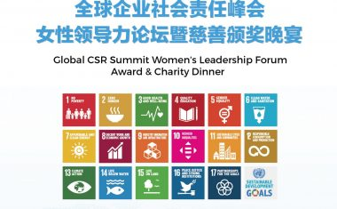Global CSR Summit Women's Leadership Forum Award & Charity Dinner
